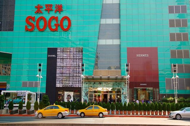 SOGO là một trong những trung tâm mua sắm có giá mềm nhất ở Đài Loan
