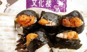 Top 6 món ăn nhất định phải thưởng thức ở Nagoya Nhật Bản