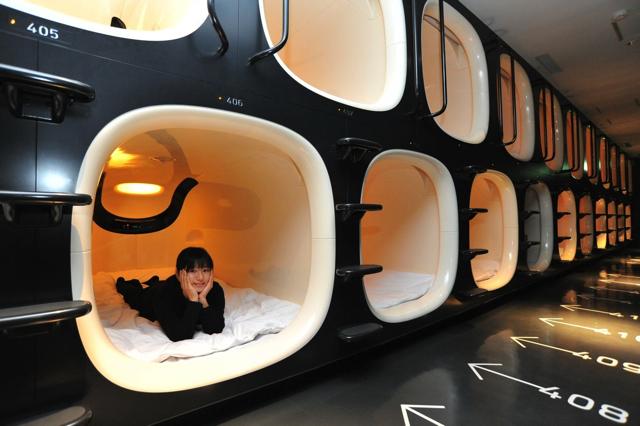 Thời tiết có thể lạnh giá hơn nhưng mùa đông Tokyo vẫn mang đến cho du khách nhiều trải nghiệm thú vị